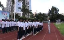《原地侧身推心球》优质课(初一体育与健康)