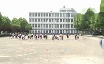 《篮球-行进间运球》优质课(科教版四年级体育,江苏市级优课)