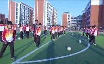 《足球脚内侧传接球》初一体育,姜华