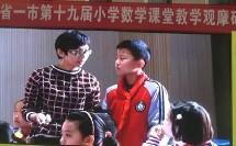 《工作效率》小学数学三年级-陆佩香-六省一市小学数学教学大赛