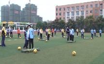 《足球脚内侧踢球》初一体育,吴红周