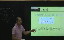 北师大版高中数学必修5《3.2等比数列的前n项和》(高中数学参赛获奖课例教学视频)