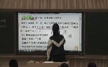 鲁科版高中化学必修二《原子结构与元素周期律本章自我评价》(高中化学参赛获奖课例教学视频)