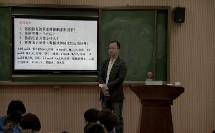 人教版高中化学选修4 化学反应原理《第二节 影响化学反应速率的因素》(高中化学参赛获奖课例教学视频)