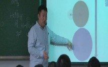 人教版高中化学选修3 物质结构与性质《分子的结构与性质归纳整理》(高中化学参赛获奖课例教学视频)
