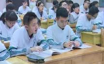 鲁科版高中化学必修二《元素周期律与元素周期表》(高中化学参赛获奖课例教学视频)
