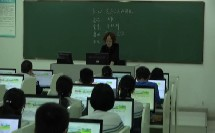浙教版高中信息技术选修2 多媒体技术应用《选区工具和羽化》(高中信息技术参赛获奖课例教学视频)