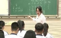 浙教版高中信息技术选修1 算法与程序设计《选择排序算法》(高中信息技术参赛获奖课例教学视频)