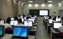 浙教版高中信息技术选修4 数据管理技术《数据管理技术》(高中信息技术参赛获奖课例教学视频)