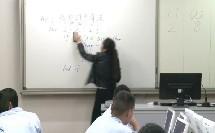 粤教版高中信息技术选修1 算法与程序设计《选择排序算法》(高中信息技术参赛获奖课例教学视频)