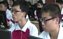 粤教版高中信息技术选修2 多媒体技术应用《声音的采集》(高中信息技术参赛获奖课例教学视频)