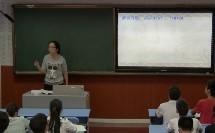 沪科教版高中信息技术选修1 算法与程序设计《实现循环结构的语句(For next语句)》(高中信息技术参赛获奖课例教学视频)
