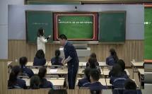 沪科教版高中信息技术选修1 算法与程序设计《算法与程序设计之--控制条件》(高中信息技术参赛获奖课例教学视频)