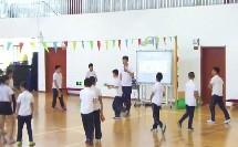 人教体育与健康三至四年级《发展投掷能力的练习和游戏》(小学体育教师参赛获奖课例教学视频)