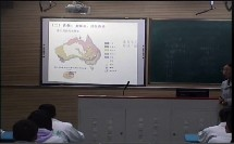 人教版高中地理必修三《地理环境对区域发展的影响》(高中地理教师参赛获奖课例教学视频)