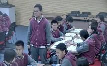 人教版高中地理必修三《荒漠化的防治──以我国西北地区为例》(高中地理教师参赛获奖课例教学视频)