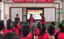 人教版高中地理必修二《城市内部空间结构》(高中地理教师参赛获奖课例教学视频)