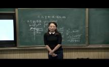 人教版高中物理必修2《生活中的圆周运动》(高中物理教师参赛获奖课例教学视频)
