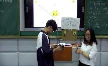 人教版高中物理选修3-1《8 多用电表的原理》(高中物理教师参赛获奖课例教学视频)