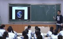 教科版高中物理必修2《2.匀速圆周运动的向心力和向心加速度》(高中物理教师参赛获奖课例教学视频)