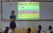 教科版高中物理选修3-2《4.楞次定律》(高中物理教师参赛获奖课例教学视频)