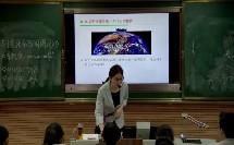 人教版高中物理必修2《7.生活中的圆周运动》(高中物理教师参赛获奖课例教学视频)