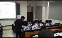 沪科教版高中物理选修3-1《磁场对通电导线的作用力》(高中物理教师参赛获奖课例教学视频)