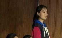 人教版高中物理选修3-2《3 楞次定律》(高中物理教师参赛获奖课例教学视频)