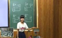 鲁科版高中物理选修3-2《楞次定律----感应电流的方向》(高中物理教师参赛获奖课例教学视频)