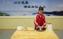 西南师大版小学语文三年级下册《美丽的拼盘》(小学语文教师参赛获奖课例教学视频)