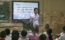 沪教课标版小学数学五年级下册《正方体的展开图》(小学数学教师参赛获奖课例教学视频)