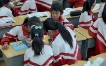 青岛版小学科学五年级下册《果实是怎样形成的》(小学科学青年教师参赛获奖课例课堂教学实录)