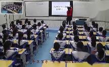 教科版小学科学四年级下册《生活中的静电现象》(小学科学青年教师参赛获奖课例课堂教学实录)