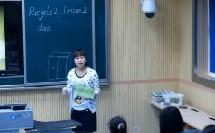 人教PEP版(部编)三起点五年级英语上册《Recycle 2》(小学英语青年教师参赛获奖课例课堂教学实录)