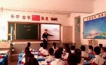 《9 黄山奇石》部编版小学语文二上课堂实录-辽宁阜新市-齐越