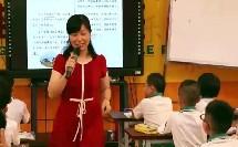 《9 黄山奇石》部编版小学语文二上课堂实录-广东广州-侯春艳