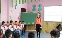 湘教版一年级音乐知识《节奏记号》教学视频