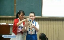 人教版小学美术四年级下册第8课《我画的动漫形象》获奖课教学视频