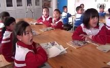 北师大版四年级品德与社会《为了防止火灾的发》省级优课视频,江西省