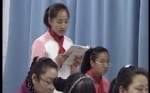 北师大版六年级品德与社会《迈向和平的世界》部级优课视频,河南省