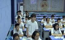 人教版初中美术七年级下册第1课《凝练的视觉符号》获奖课教学视频