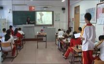 中图版初中地理七年级下册第一节《农业的分布和发展》获奖课教学视频