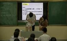 教科版初中物理八年级上册2《光的反射定律》获奖课教学视频