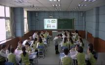 沪科版初中物理八年级全一册《流体压强与流速的关系》获奖课教学视频