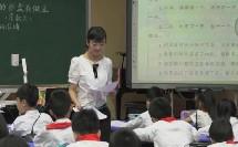 西师版三年级下册《我的拼盘我做主》教学视频,一等奖,重庆第九届小学语文青年教师优质课竞赛(表达赛场)