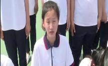 教科版初中体育与健康八年级《健美操基本步伐及组合动作》获奖课教学视频