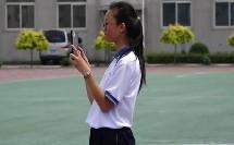 教科版初中体育与健康八年级《水平三田径——弯道跑技术》获奖课教学视频