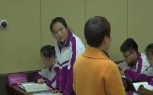 华东师大版初中历史八年级上册《中国近代史大事记》获奖课教学视频.mp4