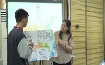 星球版初中地理八年级上册第四节《繁荣地方特色文化》获奖课教学视频