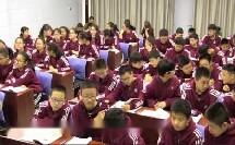 人教版初中历史八年级下册第6课《探索建设社会主义的道路》获奖课教学视频.mp4